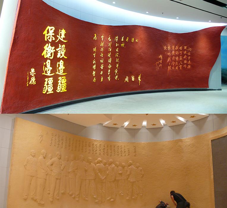 北京艺百分科技-雕塑场景墙
